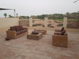 Hotel photo: Brydges guest house Ras Al Khaima