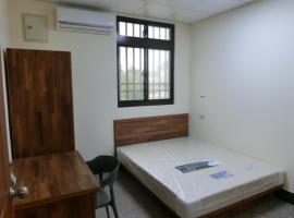 Hotel photo: Banglin Wind God Homestay