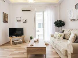 Hotel Foto: Ble Elia Villas Athens