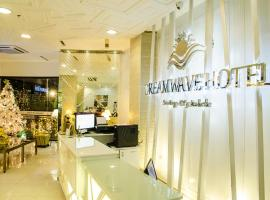 Gambaran Hotel: Dreamwave Hotel Santiago