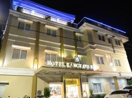A picture of the hotel: Rangkayo Basa Halal Hotel