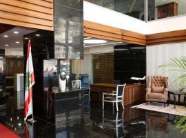 Фотографія готелю: Pearl of Beirut Hotel & Spa