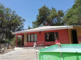Hotel photo: Valle de Elqui