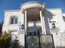 Hotel fotoğraf: شارع شفا بدران
