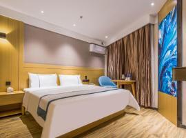 Hotel kuvat: City Convenient Inn(Guangzhou Shangxiajiu Pedestrian Street Branch )