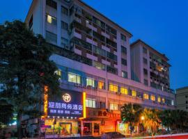 होटल की एक तस्वीर: Yingpeng Business Hotel
