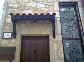 Hotel Photo: La Casa del Telar