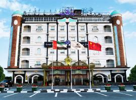 Gambaran Hotel: Great Wall Hotel