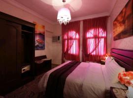 Hotel fotoğraf: Private room