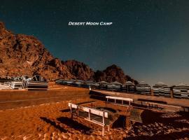 Hotel photo: Desert Moon Camp