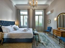 Hotel photo: Athenian Vintage Apartments