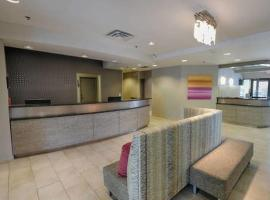 A picture of the hotel: Albany Airport Inn and Suites
