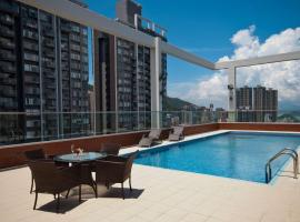 A picture of the hotel: Ramada Hong Kong Harbour View