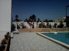 Hotel photo: résidence EL HABIB