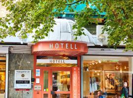 Foto do Hotel: Hotell Västerås