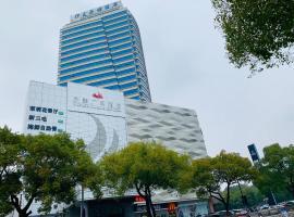 Hotel photo: Yi Mei Plaza Hotel