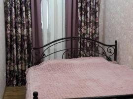 Hotel photo: Апартаменты Аббоса