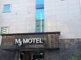 Hotel near Yeosu