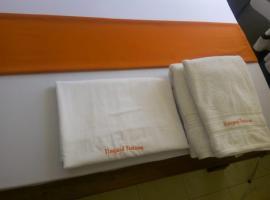 Hotel Photo: Vineyard Furnished apartment