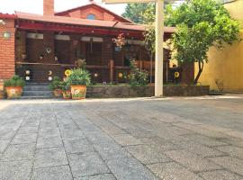 A picture of the hotel: Cabaña Quetzaly