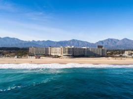 Hotel Photo: Kensington Resort Seorak Beach