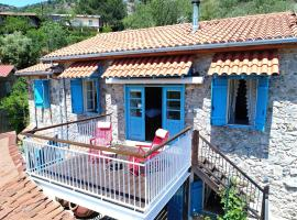 A picture of the hotel: Kalopanayiotis Cottage