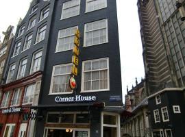 Hotel near Amsterdama