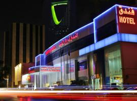 A picture of the hotel: Carawan Al Fahad Hotel