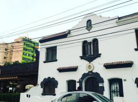 Hotelfotos: Forasteros