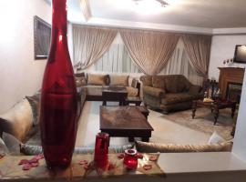 Хотел снимка: Résidence Rania