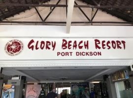 Hotel photo: Glory Beach Resort Penthouse