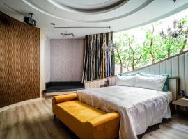 Hotel near Zhongxing New Village