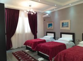 Zdjęcie hotelu: Hotel Erandi