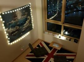 Hotel Photo: New! Lotte World /Tower And Lake View Jamsil SEOUL