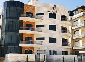 Hotel photo: دوار خلدا