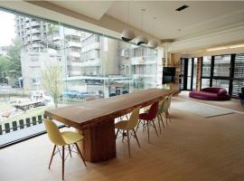 Hotel photo: Tree House in Taipei