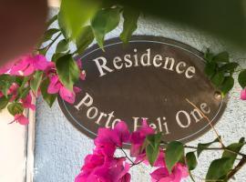 Hotel photo: Porto Cheli Residence One - Green Apartment