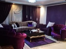 Hotel photo: شقق مفروشة ش شهاب