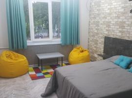 Фотография гостиницы: 3 ROOMS ❤ 0 min CENTER