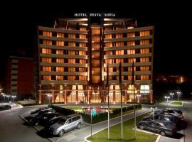 Hotel near Bulgaria