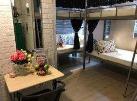A picture of the hotel: Apple Hotel (Sai Ying Pun)