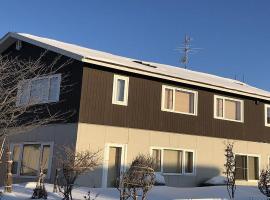 Ξενοδοχείο φωτογραφία: Kamikawa-gun - House / Vacation STAY 15377