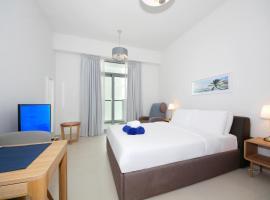 Hotel photo: New Arabian - Al Furjan , Discovery Garden