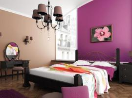 A picture of the hotel: ARMA RESİDENCE