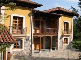 Hotel photo: Casa Rural La Faya