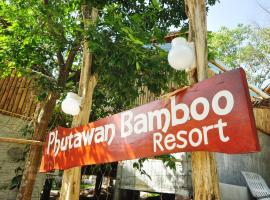 A picture of the hotel: Phutawan Bamboo Resort