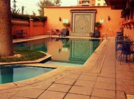 Hotel photo: résidence Atlassi