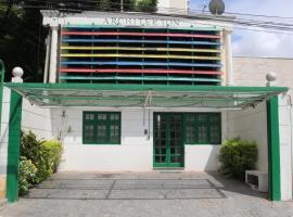Hotel near Гуарульюс