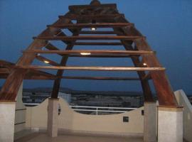 Hotel photo: Boa Vista Water Sport