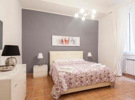 Hình ảnh khách sạn: Trevi Funtain Lovely Apartment